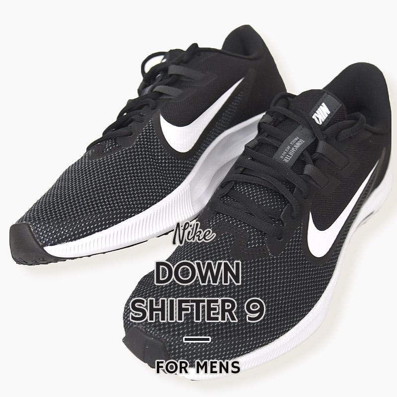 ナイキ nike スニーカー メンズ ランニング ジョギング シューズ 靴 スポーツ ダウンシフター 9 DOWNSHIFTER 9 AQ7481 002 黒