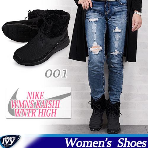 size 40 fab6f 989a9 Kais Womens winter Hi 807195-001 NIKE running shoes casual sneaker sale   NIKE Womens Kaishi ...