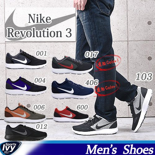 Revolution 2 MSL wide NIKE 554954-028 / 029 ///554955-021/022/101
