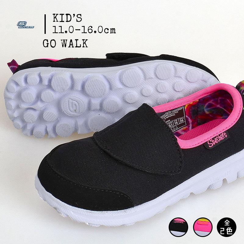 skechers running shoes sale