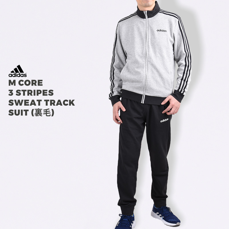 adidas fleece suit