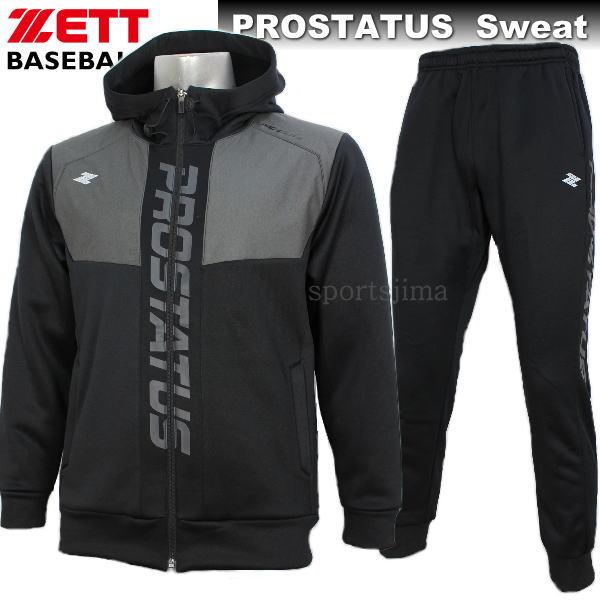 有名な高級ブランド スウェット 上下 上下 メンズ メンズ ZETT ゼット Prostatus 限定モデル 裏フリース 限定モデル スウェット ジャケット パンツ 上下 BOS171FN BOS171L 1900 ブラック, ソウジャシ:a4a91d01 --- business.personalco5.dominiotemporario.com