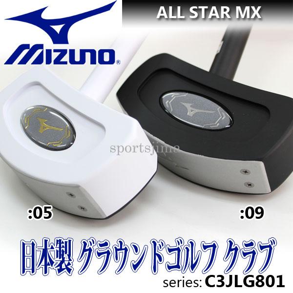 グラウンドゴルフMizuno ミズノ オールスターMX グラウンドゴルフ クラブ C3JLG801 84cm