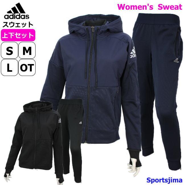 アディダス スウェット 上下 レディース パーカー トレーニングウェア EUD93 EYM09 2カラー あったか 裏起毛 防寒 保温 上下 セット セットアップ ズボン パンツ adidas 運動 ジム ランニング ウエア 女性 女子 おしゃれ コーデ 着こなし