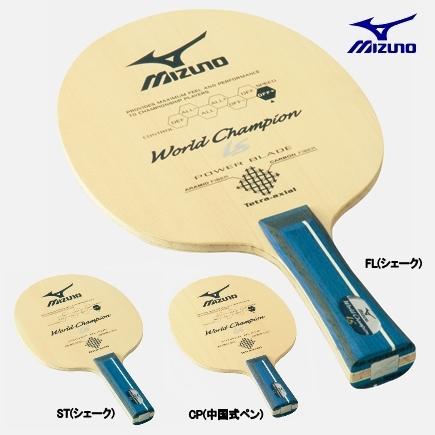 [MIZUNO] World champion LS table tennis racket