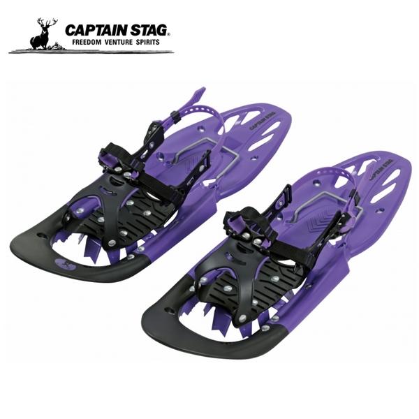 CAPTAINSTAG キャプテンスタッグ スノーシュー CS リフター付 25inc  スノーボード スキー