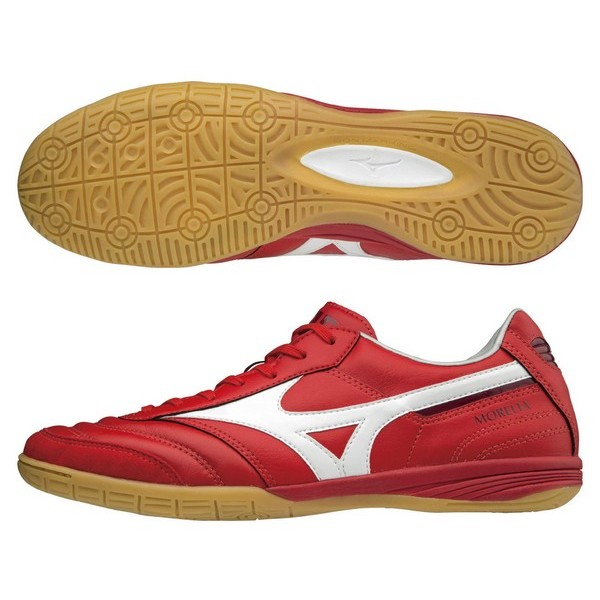 mizuno volleyball shoes hawaii ubicacion 12