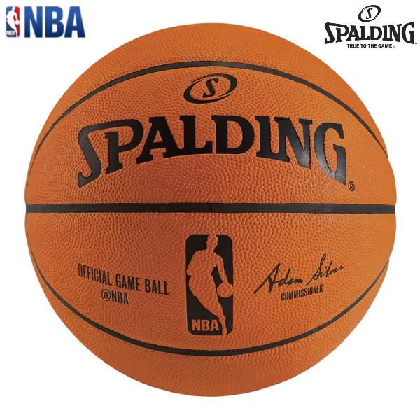 SPALDING スポルディング バスケットボール オフィシャル NBAゲームボール 7号球