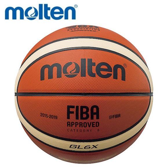 品多く 【molten-モルテン 6号球】 GL6X 6号球 GL6X FIBA公認球 FIBA公認球【バスケットボール/バスケットボール用品】, 手作り「キムチ」専門店:f7678e49 --- lexloci.com.br