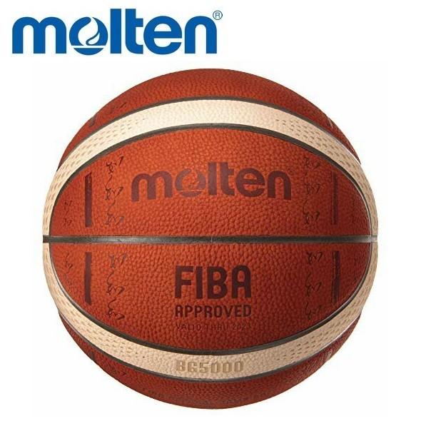 100%品質保証 モルテン バスケットボール7号 molten 激安 激安特価 送料無料 バスケットボール 7号球 スペシャルエディション BG5000 FIBA 国際公認球