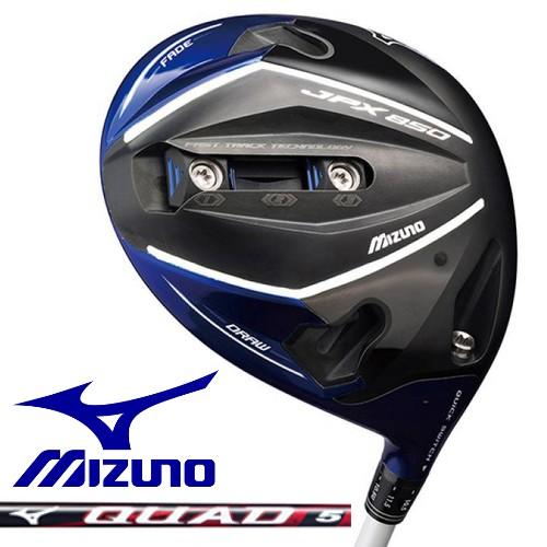 【激安SALE】 JPX 850 ドライバー QUAD5 BUTT STIFFカーボンシャフト付き 【MIZUNO-ミズノ】 ゴルフクラブ/ドライバー 【送料無料/SALE/セール】◎