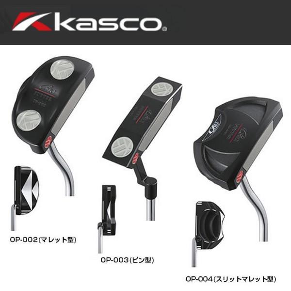 【kasco-キャスコ】 OIRI - 大入り パター 【ゴルフクラブ/パター】【送料無料/SALE/セール】
