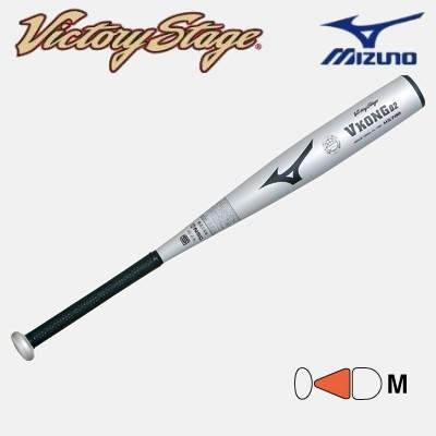 【Victory Stage -ビクトリーステージ】 Vコング 02 (金属製) 76センチ 小年硬式野球バット 【MIZUNO-ミズノ】 野球/野球バット
