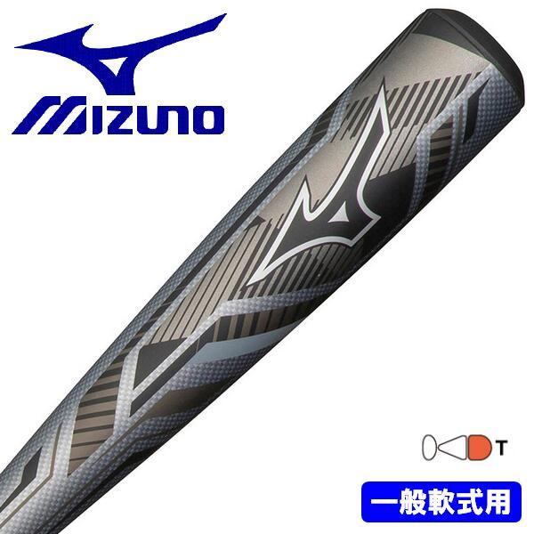 MIZUNO ミズノ 野球 バット 軟式用 ディープインパクト カーボン