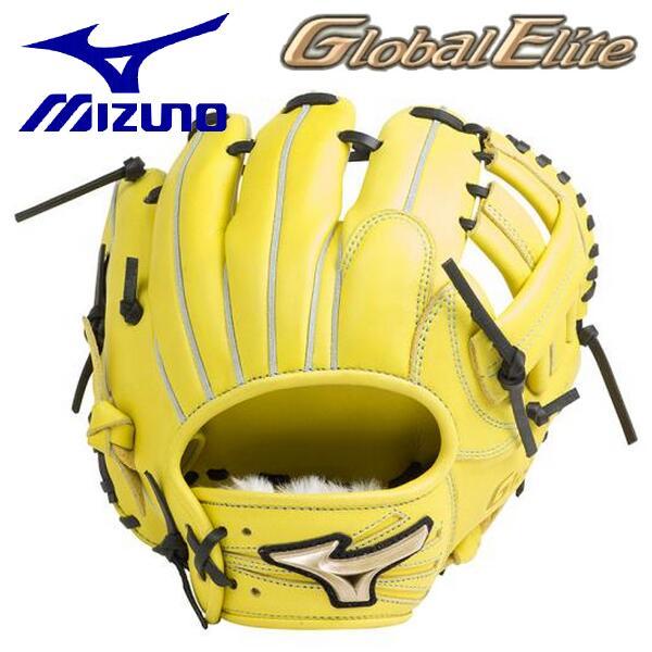 MIZUNO ミズノ 野球 グローブ トレーニング用 硬式 オールラウンド グローバルエリート グラブ