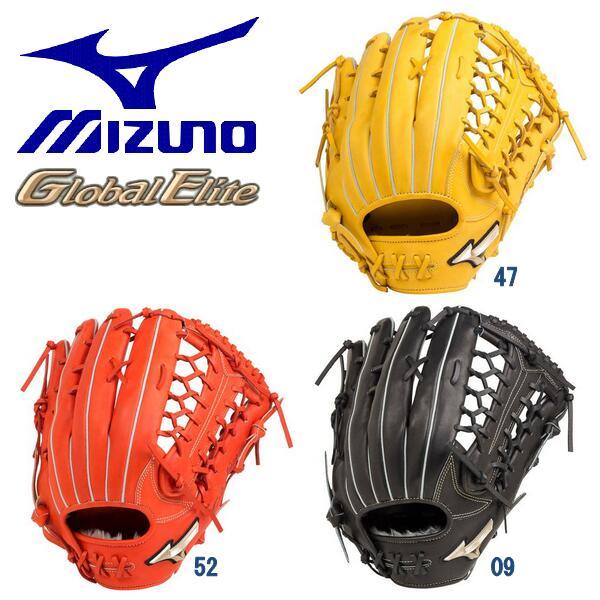 MIZUNO ミズノ 野球 グローブ 軟式 外野手用 グローバルエリート グラブ