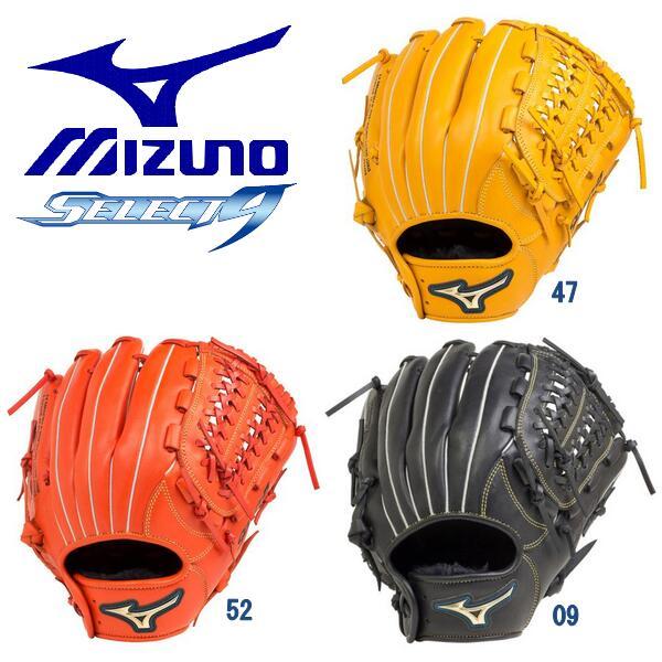 ミズノ 軟式グローブ MIZUNO 野球 グローブ 年中無休 内野手用 グラブ セレクトナイン 軟式 予約販売品