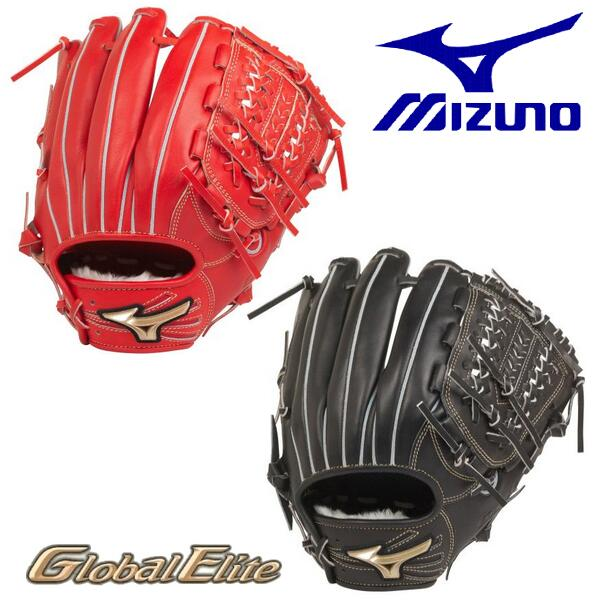 MIZUNO ミズノ 野球 グローブ 軟式 オールラウンド用 グローバルエリート グラブ