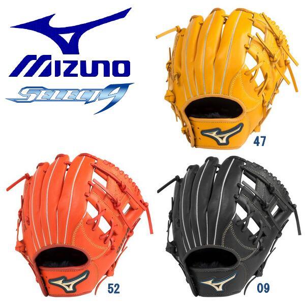 ミズノ 売却 少年野球用軟式グローブ MIZUNO 野球 少年用 グラブ セレクトナイン グローブ 爆売り オールラウンド用 軟式