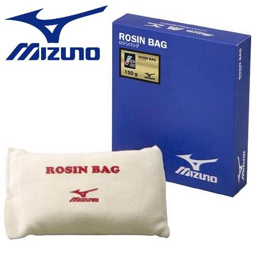 【MIZUNO-ミズノ】 ロジンバッグ 150g入り×10個 【野球用品/アクセサリー】