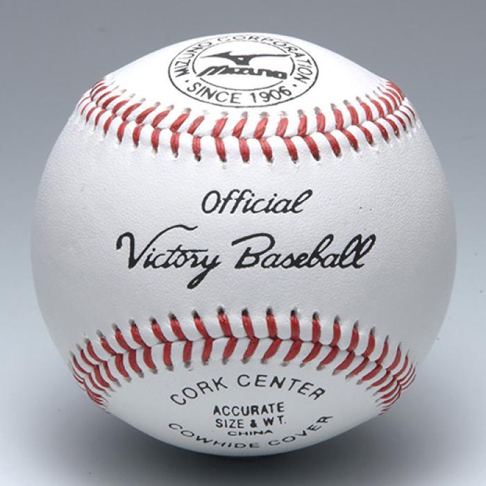 【MIZUNO-ミズノ】 硬式野球ボール ビクトリー 高校試合球 1ダース 【野球用品/野球用ボール】
