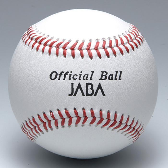 【MIZUNO-ミズノ】 硬式野球ボール ビクトリー 社会人試合球(JABA) 1ダース 【野球用品/野球用ボール】