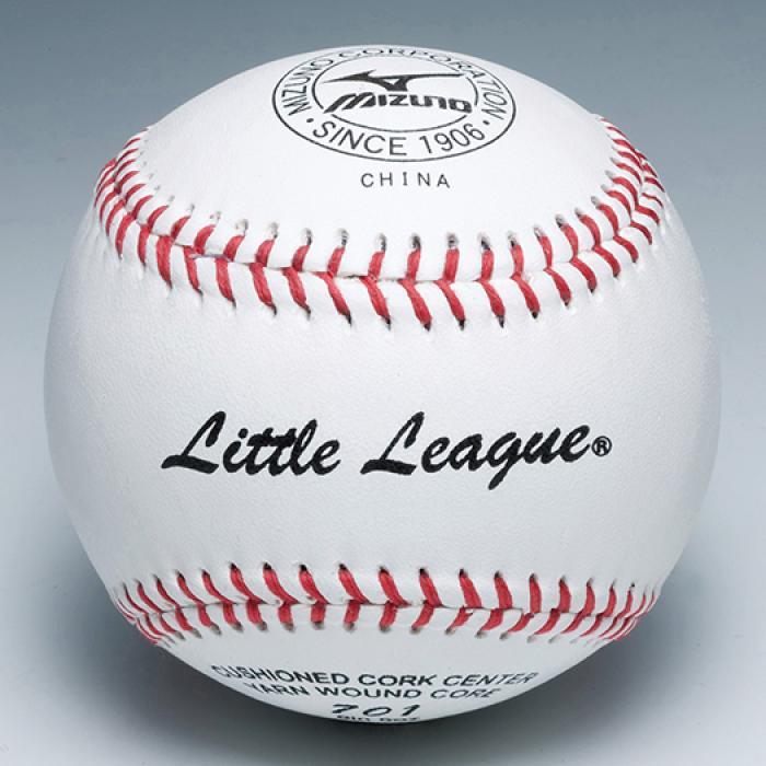 【MIZUNO-ミズノ】 少年野球用 硬式ボール/リトルリーグ701 試合球 1ダース 【野球用品/野球用ボール】