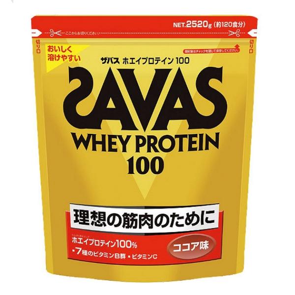 【●理想とする筋肉のために!】 ザバス ホエイプロテイン100 ココア味 1袋(2520g)  【SAVAS-ザバス】 サプリメント/プロテイン
