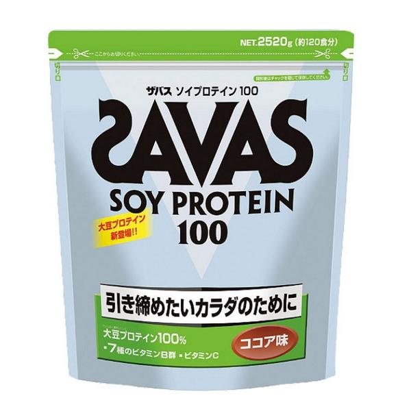 【体型維持のために!】 ザバス ソイプロテイン100 ココア味 1袋(2520g)  【SAVAS-ザバス】 サプリメント/プロテイン