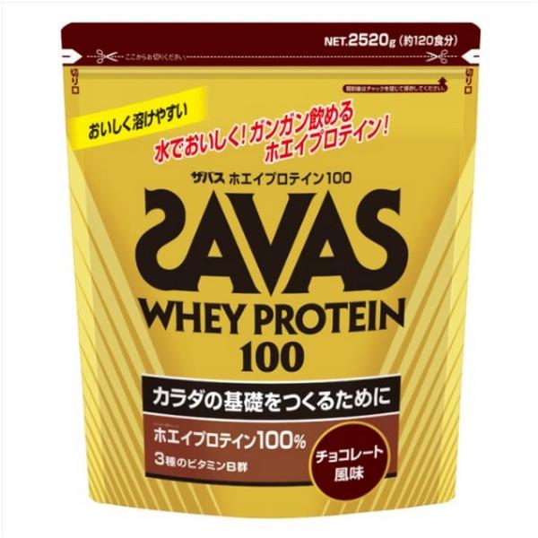 【美味しく飲めるプロテイン】 ホエイプロテイン100 チョコレート味 1袋(2520g入) 【SAVAS-ザバス】 プロテイン/サプリメント 【SALE/セール】