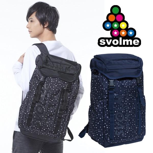 【NEWモデル】 星柄バックパック/リュックサック 【svolme-スボルメ】 フットサルウェア/スポーツバッグ