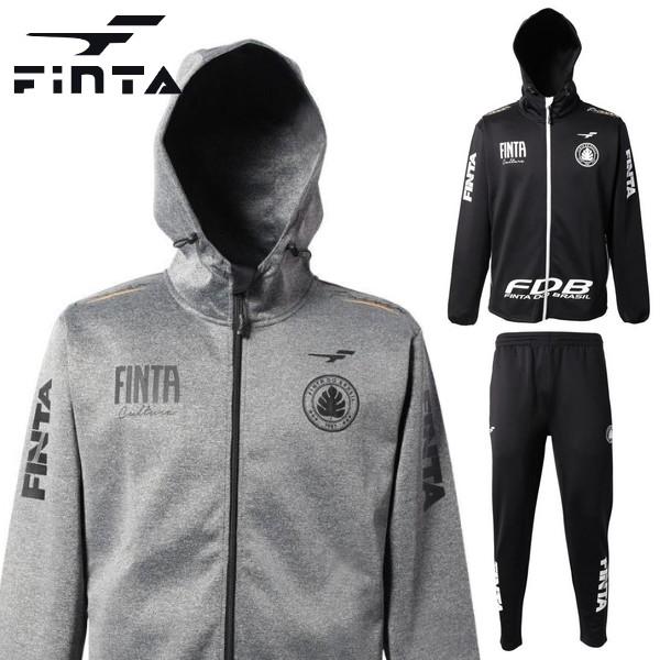 フィンタ フットサルウェア2021秋冬モデル 授与 スウェット パーカー 上下セット フットサル サッカー ウェア 人気 FINTA