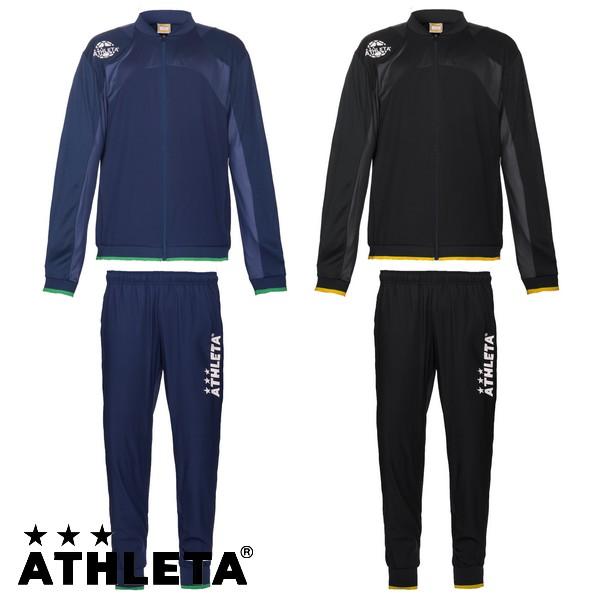 【NEWモデル】 トレーニングライト上下セット 【ATHLETA-アスレタ】 フットサルウェア/サッカーウェア