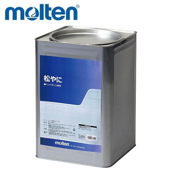 【molten-モルテン】 松やに 1缶(15kg) 【ハンドボール用品】