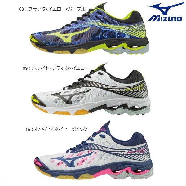 【MIZUNO-ミズノ】 ウエーブライトニング Z4 【バレーシューズ/バレー用品】【SALE/セール】