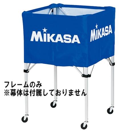 MIKASA ミカサ ボールケース ボールカゴ フレームのみ BC-SP-HL用 バレーボール