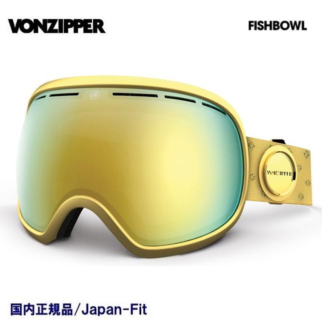 【激安SALE★】 FISHBOWL GOLD/GOLD CHROME Japan-Fit 【VON ZIPPER-ボンジッパー】 14/15 スノーボード/ゴーグル 【激安SALE/セール】
