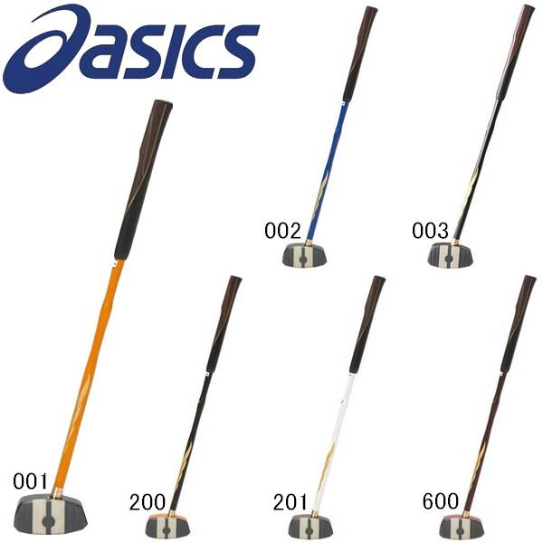 asics アシックス グラウンドゴルフ クラブ GG ストロングショットハイパー 右打者用 グランドゴルフ 用品