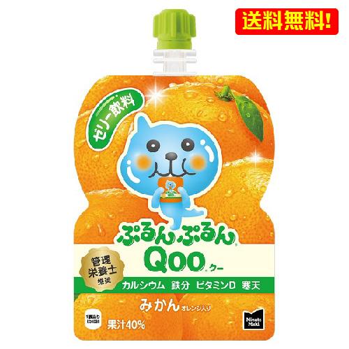 SportsHEART Rakuten Ichiba Shop: One case [クー Qoo supplementation