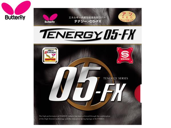 【送料無料】バタフライ:テナジー 05 フレックス【Butterfly 卓球 ラバー ラケット パーツ】
