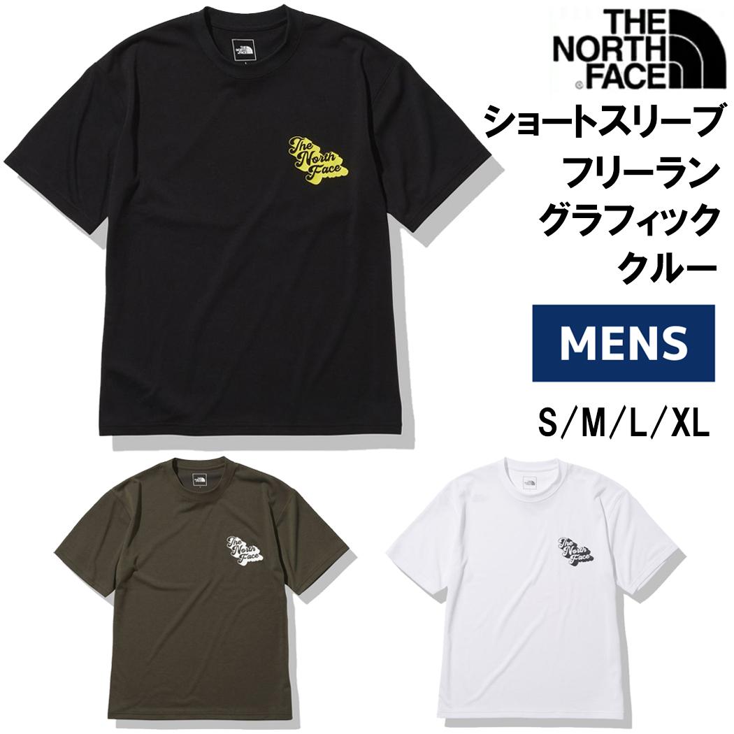 カジュアル シャツ ノースフェイス THE NORTH FACE S/S Free Run Graphic Crew ショートスリーブフリーラングラフィッククルー メンズ カジュアル シャツ NT62191
