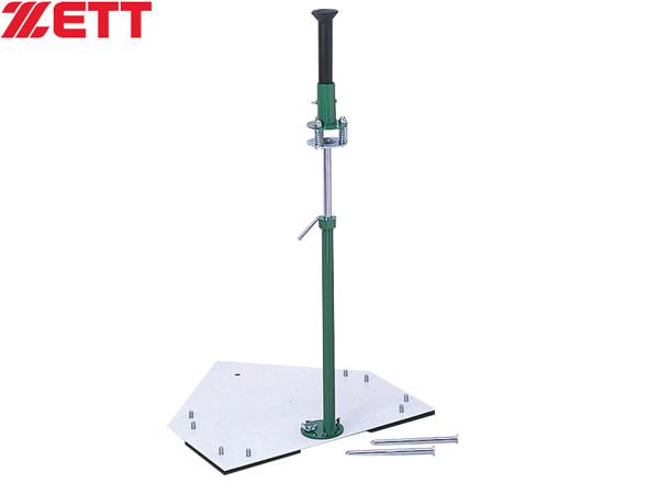 【送料無料】ゼット:バッティングティ【ZETT 野球 トレーニング 練習器具 グラウンド用品】