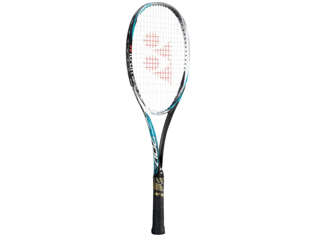 【送料無料】ヨネックス:【メンズ&レディース】【張り上げ無し】ネクシーガ70V【YONEX NXG ソフトテニス ラケット 軟式】