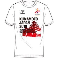 ヒュンメル 信憑 出荷 hummel KUMAMOTOグラフィックTシャツ WHWC 世界選手権大会 300ACTHMKZ-001 ハンドボール