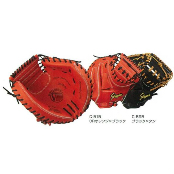 【スチーム型付け無料 & 送料無料(北海道除く)】久保田スラッガー 硬式キャッチャーミット(グラブ・グローブ) KCSP 横型 標準的なポケット