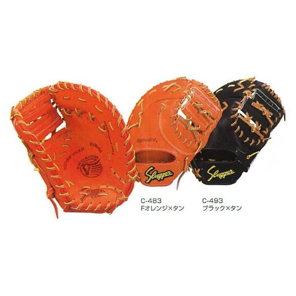 【スチーム型付け無料 & 送料無料(北海道除く)】久保田スラッガー 硬式ファーストミット(グラブ・グローブ) FP-32 オーソドックスな形 やや深めのポケット