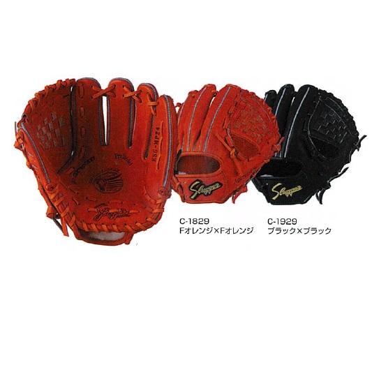 【 型付け無料 】久保田スラッガー 硬式用グラブ(グローブ) KSG-MP24 セカンド・ショート・サード用 160-170cm向き 手袋サイズ22cm-23cm向き 右投用 ラッピング無料