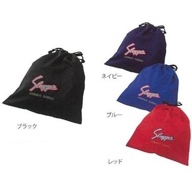 【送料無料 メール便発送】久保田スラッガー グラブ(グローブ)袋 C-504 ※この商品はメール便での発送となります