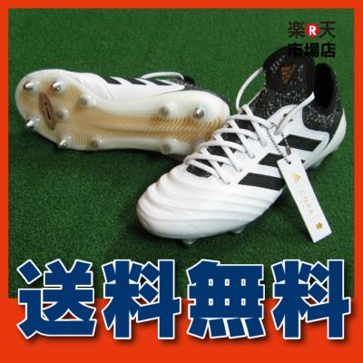 【送料無料(北海道を除く)】 アディダス コパ 18.1 SG サッカー スパイク 取替式SGソール CP8946