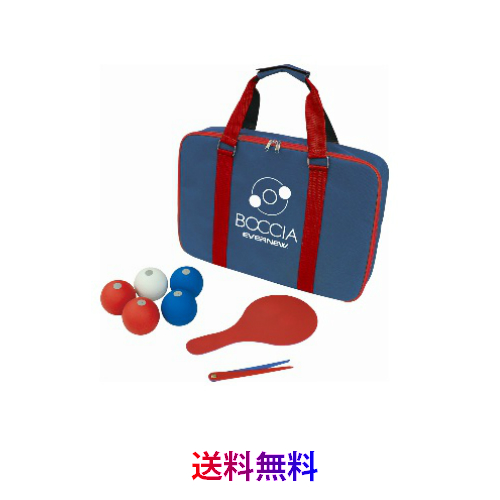 【送料無料】 ボッチャボール3 セット内容:ボール13個(白×1、赤×6、青×6) 審判道具(コンパス×1、赤青表示板×1) 収納ケース×1、マニュアルブック×1 ETE039 ※日本ボッチャ協会公認のものではありません。